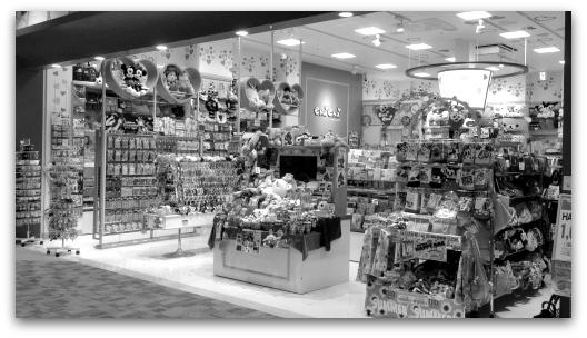 shop1.jpg.jpg