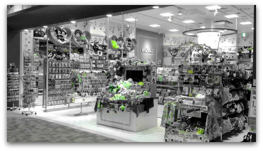 shop4.jpg.jpg