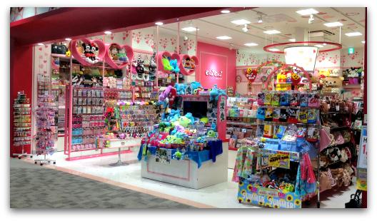 shop6.jpg.jpg