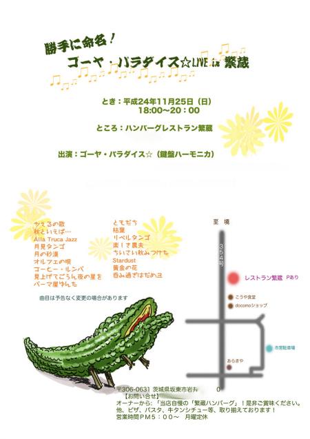 web-chirashi 2.jpg