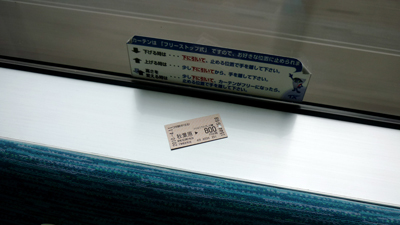 P1000590.jpg